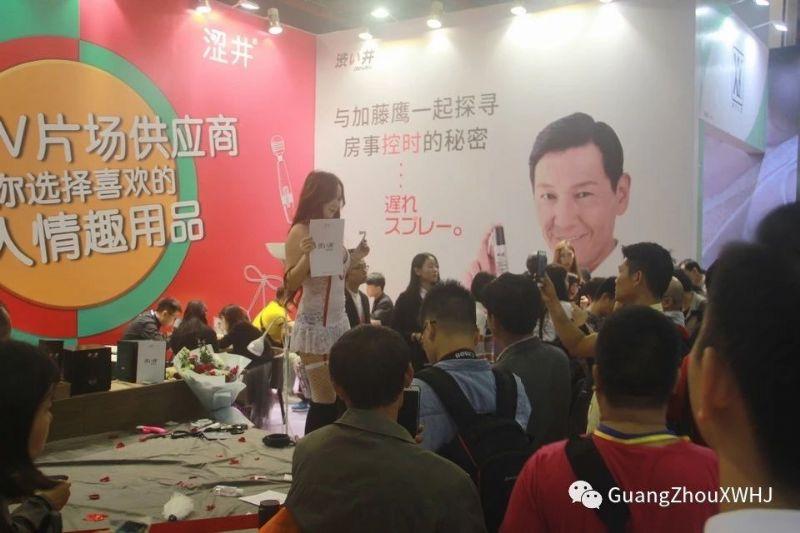 18年广州性文化节-展会现场 (64)