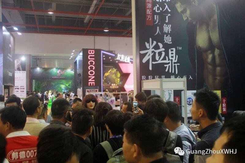 18年广州性文化节-展会现场 (65)