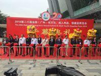 18年广州性文化节-展会现场 (2)