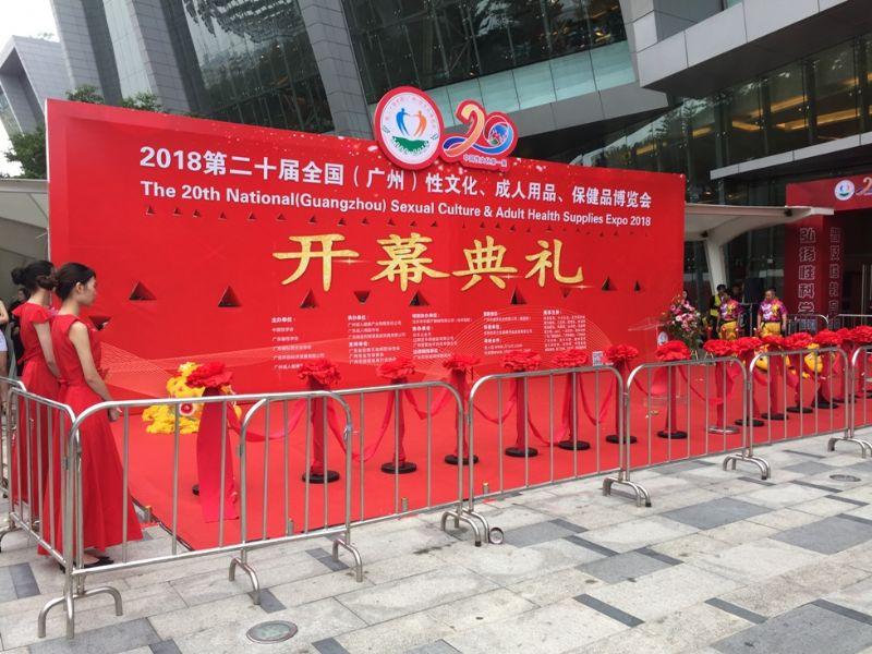 18年广州性文化节-展会现场 (3)
