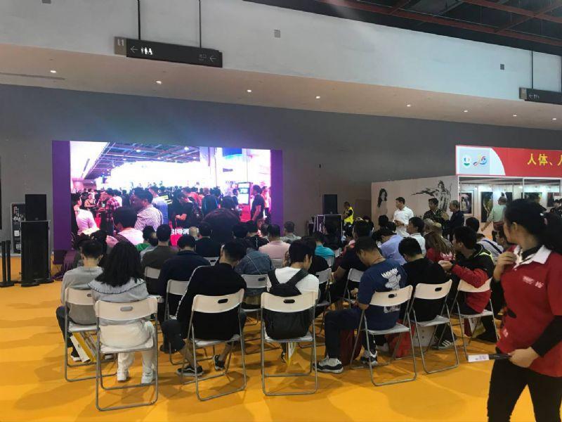 18年广州性文化节-展会现场 (4)