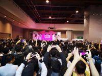 18年广州性文化节-展会现场 (11)