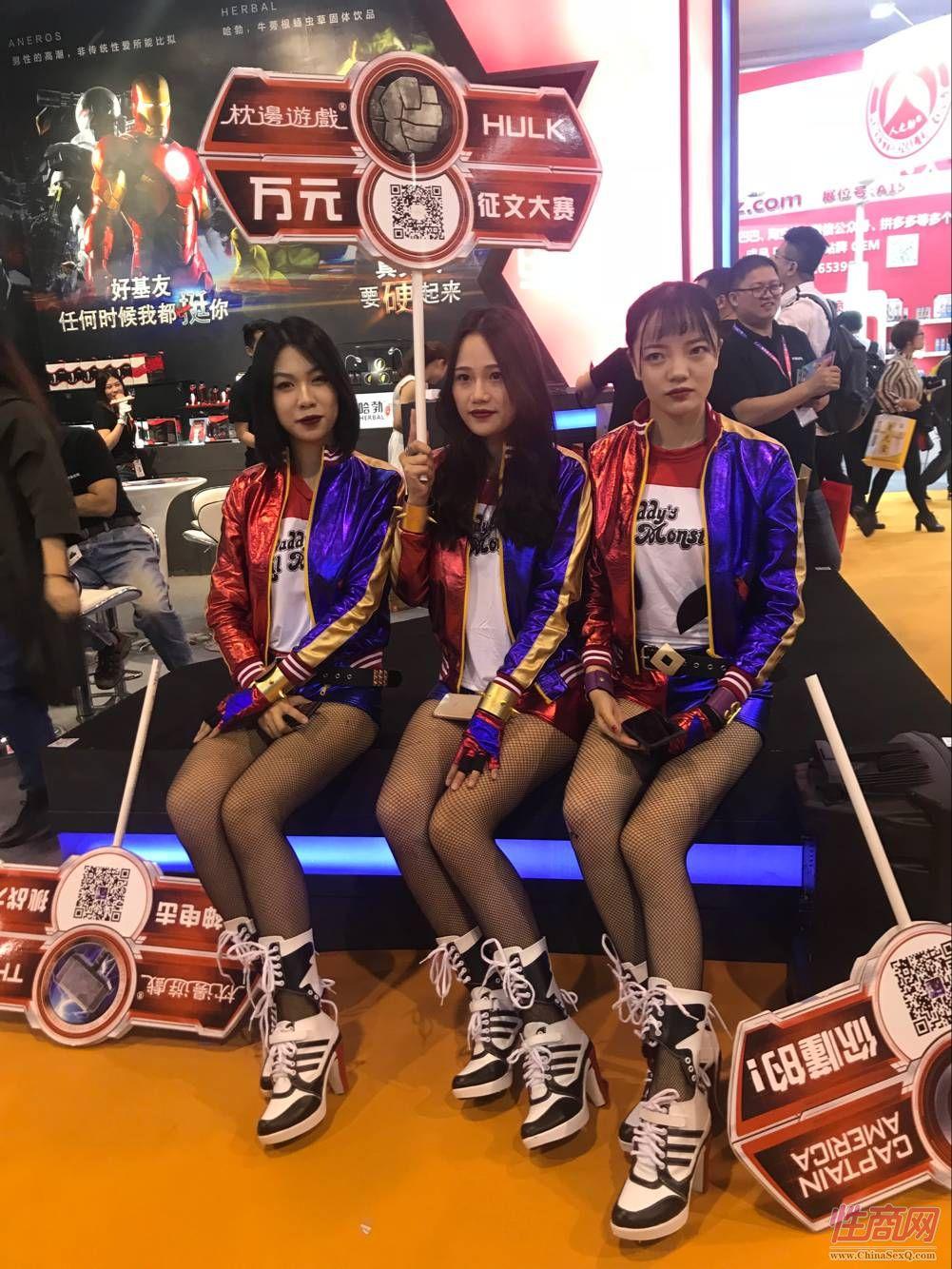 2018广州性文化节:美女模特