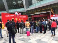 18年广州性文化节-展会现场 (1)
