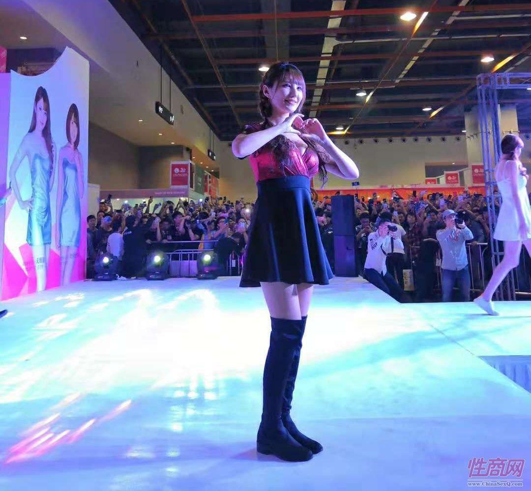 艾薇女优天海翼空降广州性文化节