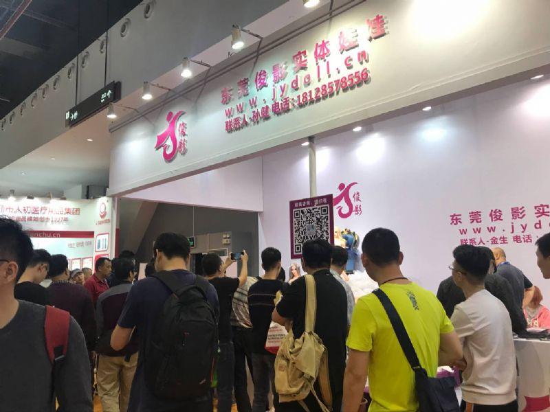18年广州性文化节-展会现场 (21)