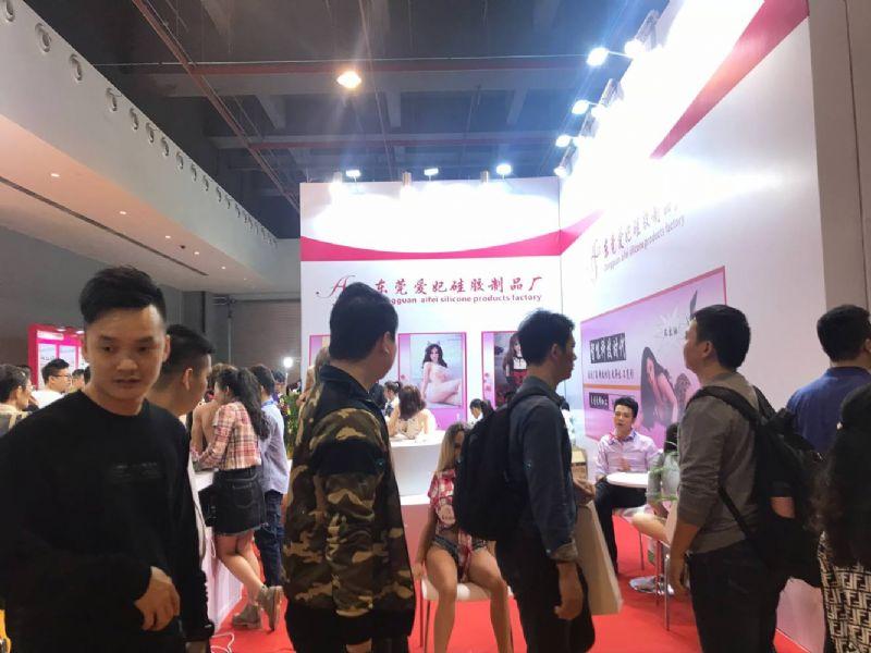 18年广州性文化节-展会现场 (23)