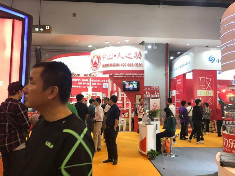 18年广州性文化节-展会现场 (25)