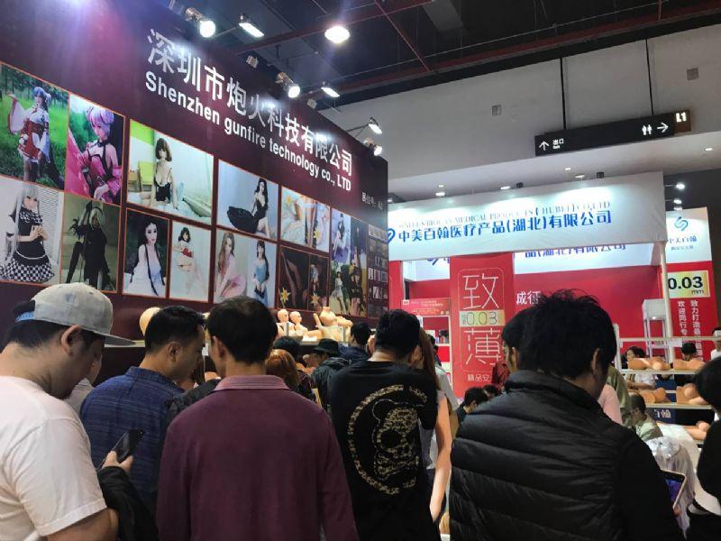 18年广州性文化节-展会现场 (26)