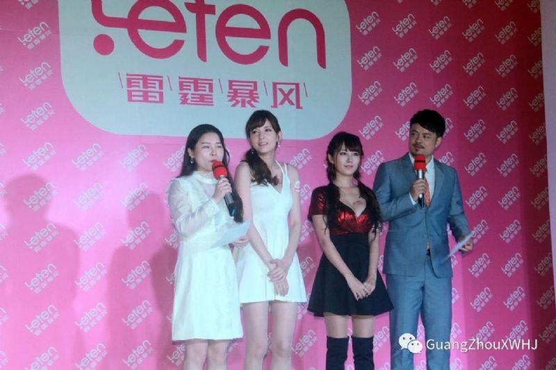 18年广州性文化节女优助阵 (6)