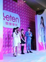 18年广州性文化节女优助阵 (14)