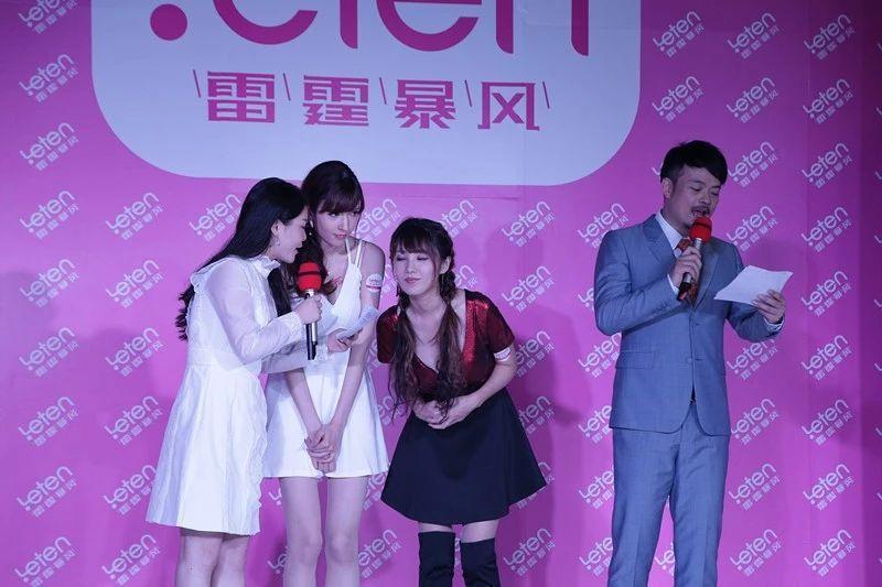 18年广州性文化节女优助阵 (5)