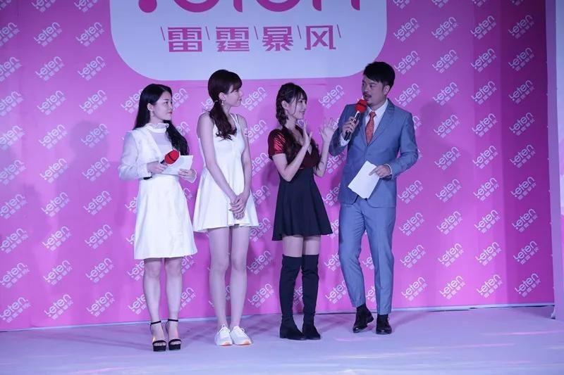 18年广州性文化节女优助阵 (15)