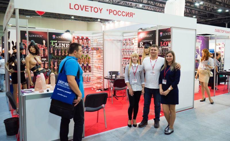 18eroexpo俄罗斯成人展参展企业24