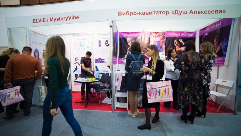 18eroexpo俄罗斯成人展参展企业30