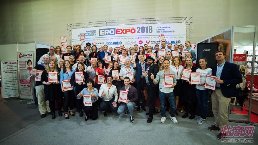 -2018俄罗斯成人展获奖企业合影