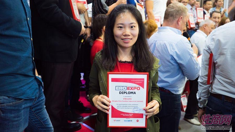 来自中国的宁波粉红豹公司荣获组委会颁发的行业大奖