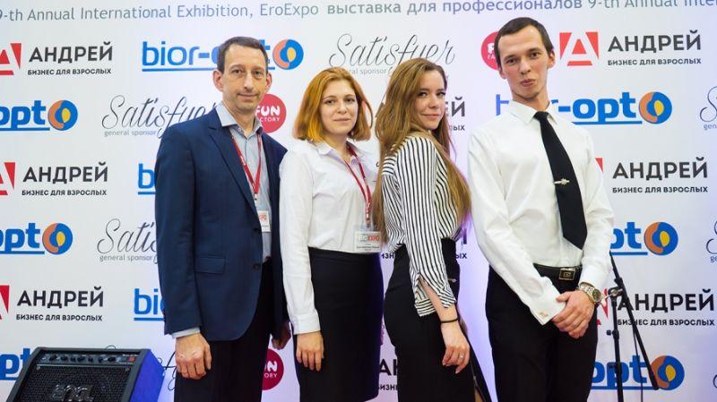 俄罗斯成人展现场观众092