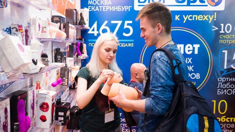 俄罗斯成人展现场观众086