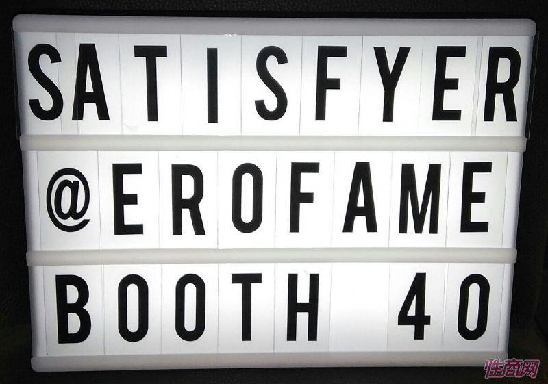 Satisfyer灯箱广告,在40展台
