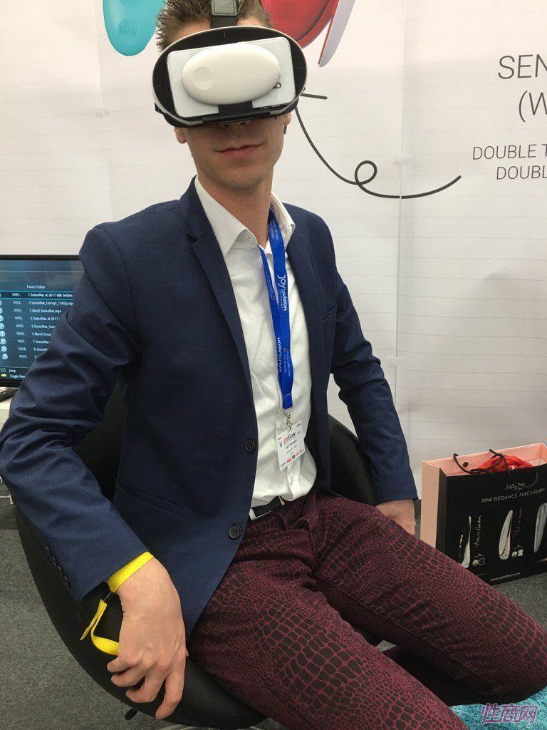 VR应用到成人情趣玩具