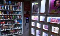 开店专题:新开成人用品无人售货店,如何选择产品种类?
