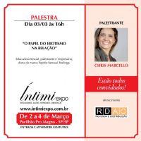 18巴西成人展Intimiexpo:与会嘉宾 (4)