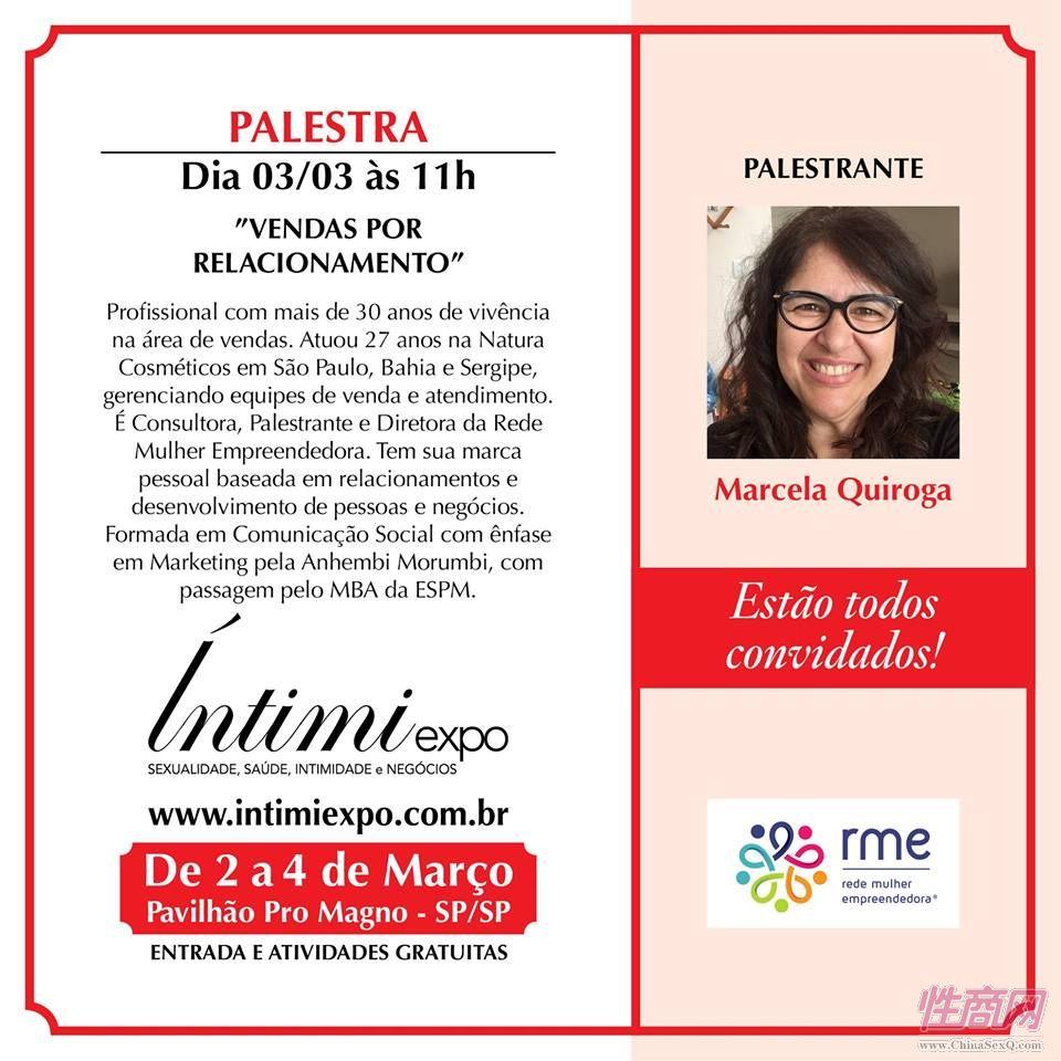 18巴西成人展Intimiexpo:与会嘉宾 (7)