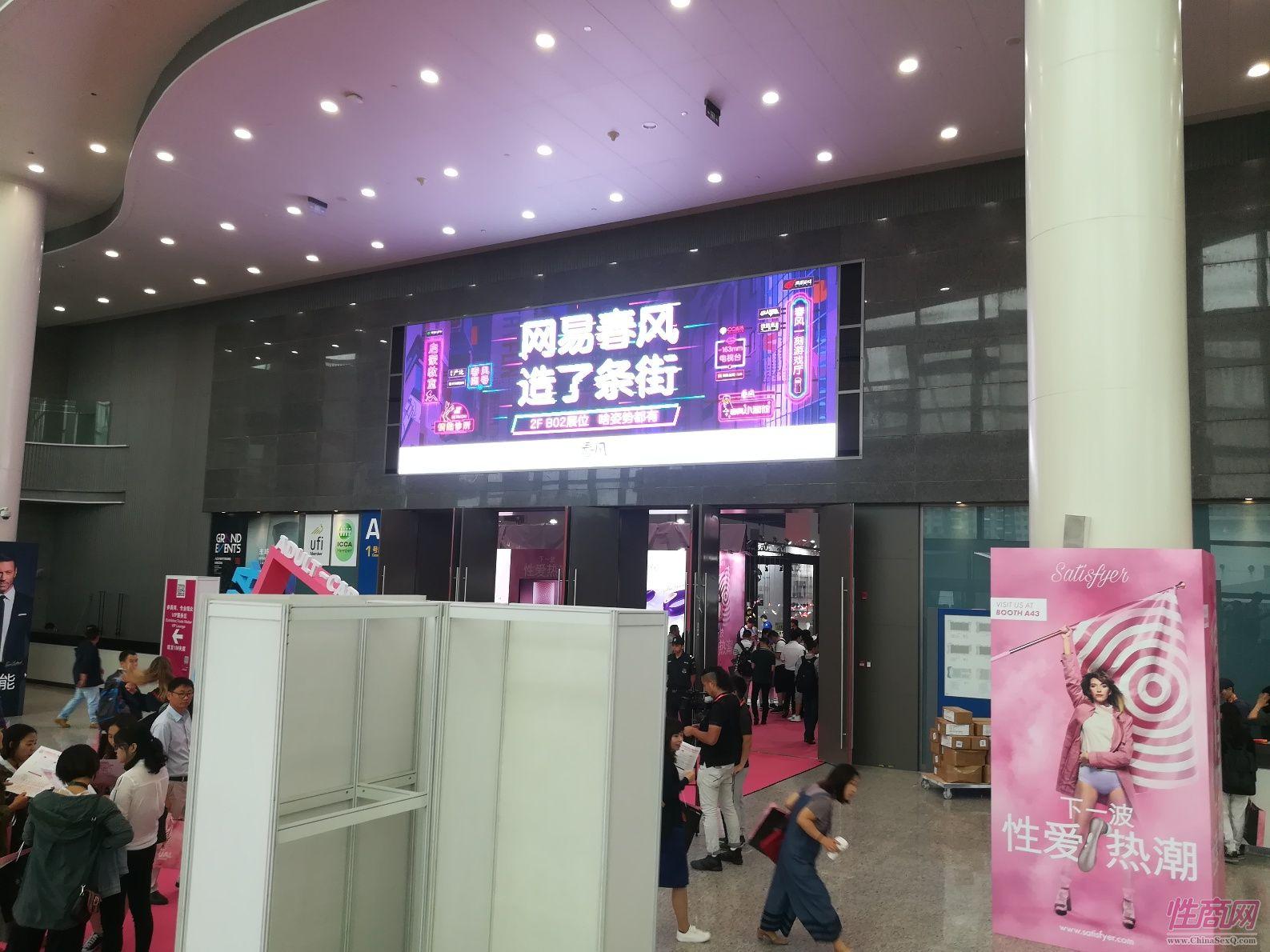 18上海成人展-现场盛况 (9)