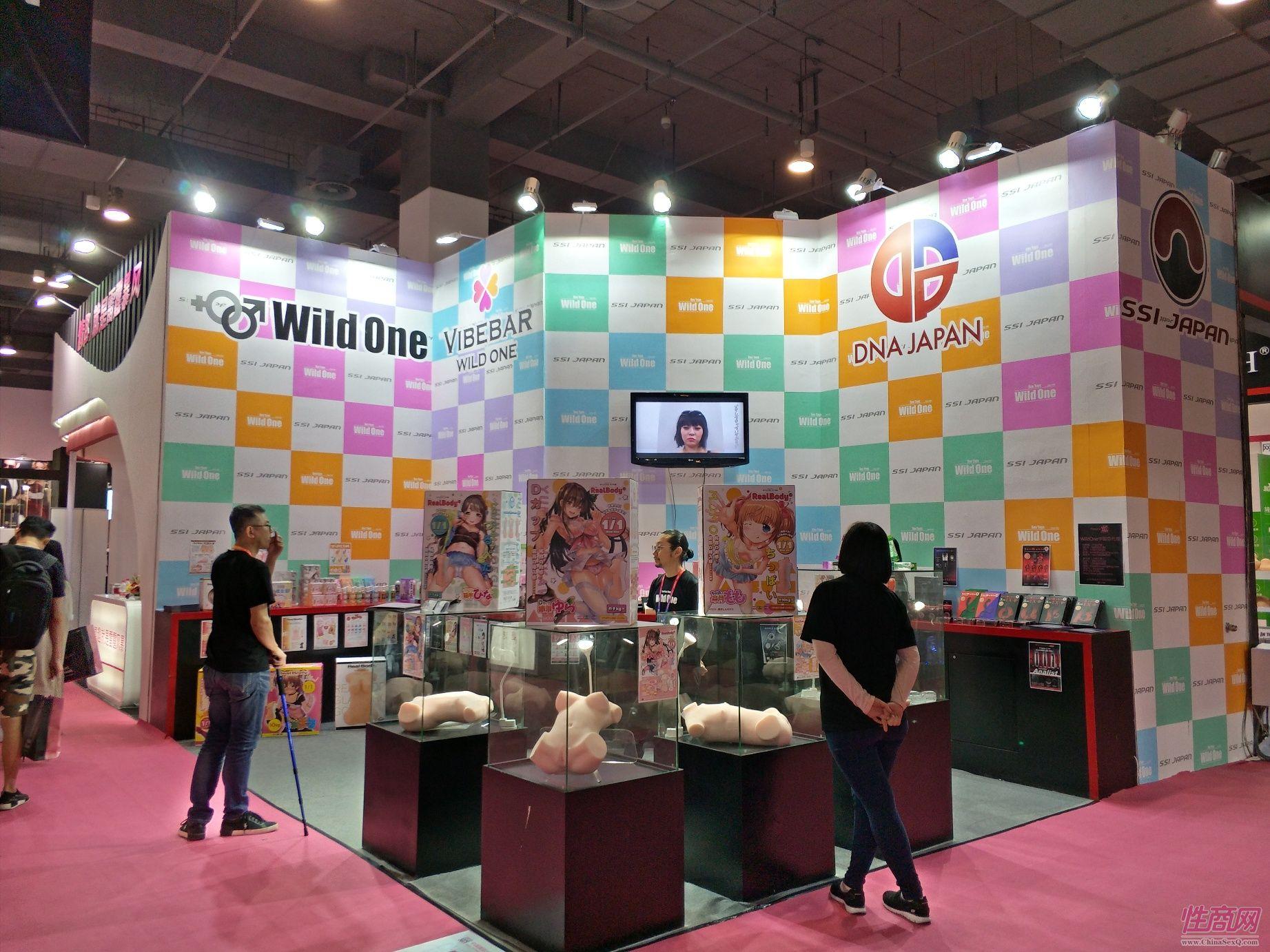 日本WildOne