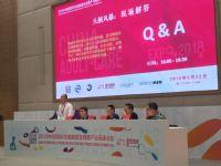 18上海成人展-高峰论坛 (29)