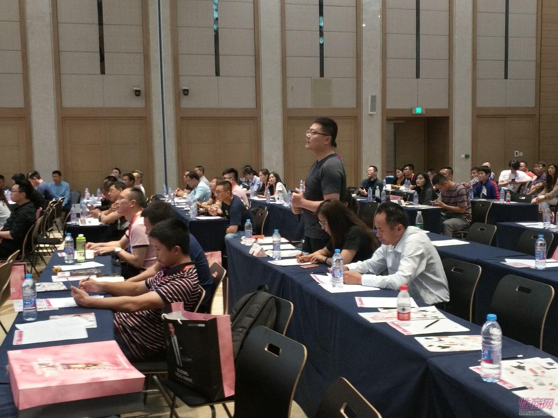 18上海成人展-高峰论坛 (19)