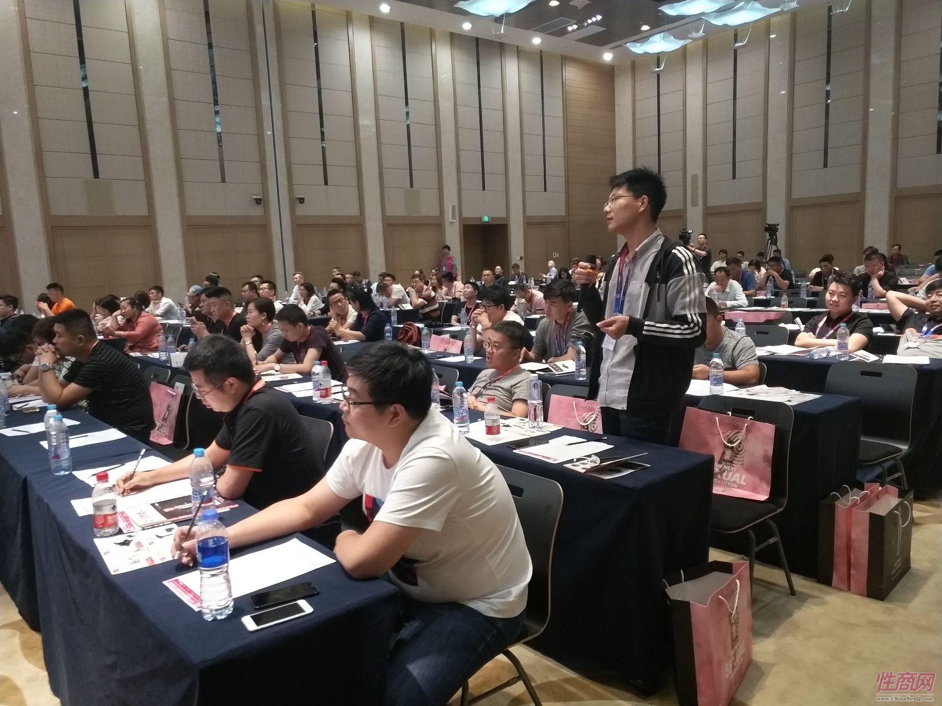 18上海成人展-高峰论坛 (22)