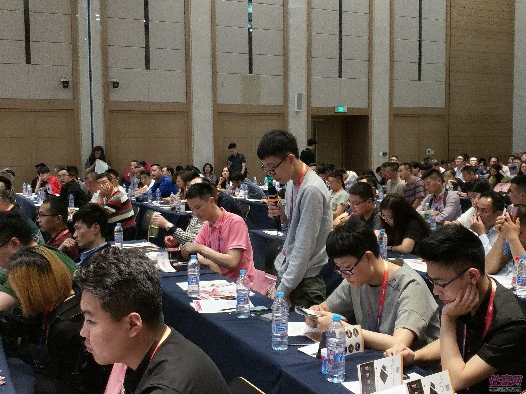 18上海成人展-高峰论坛 (61)