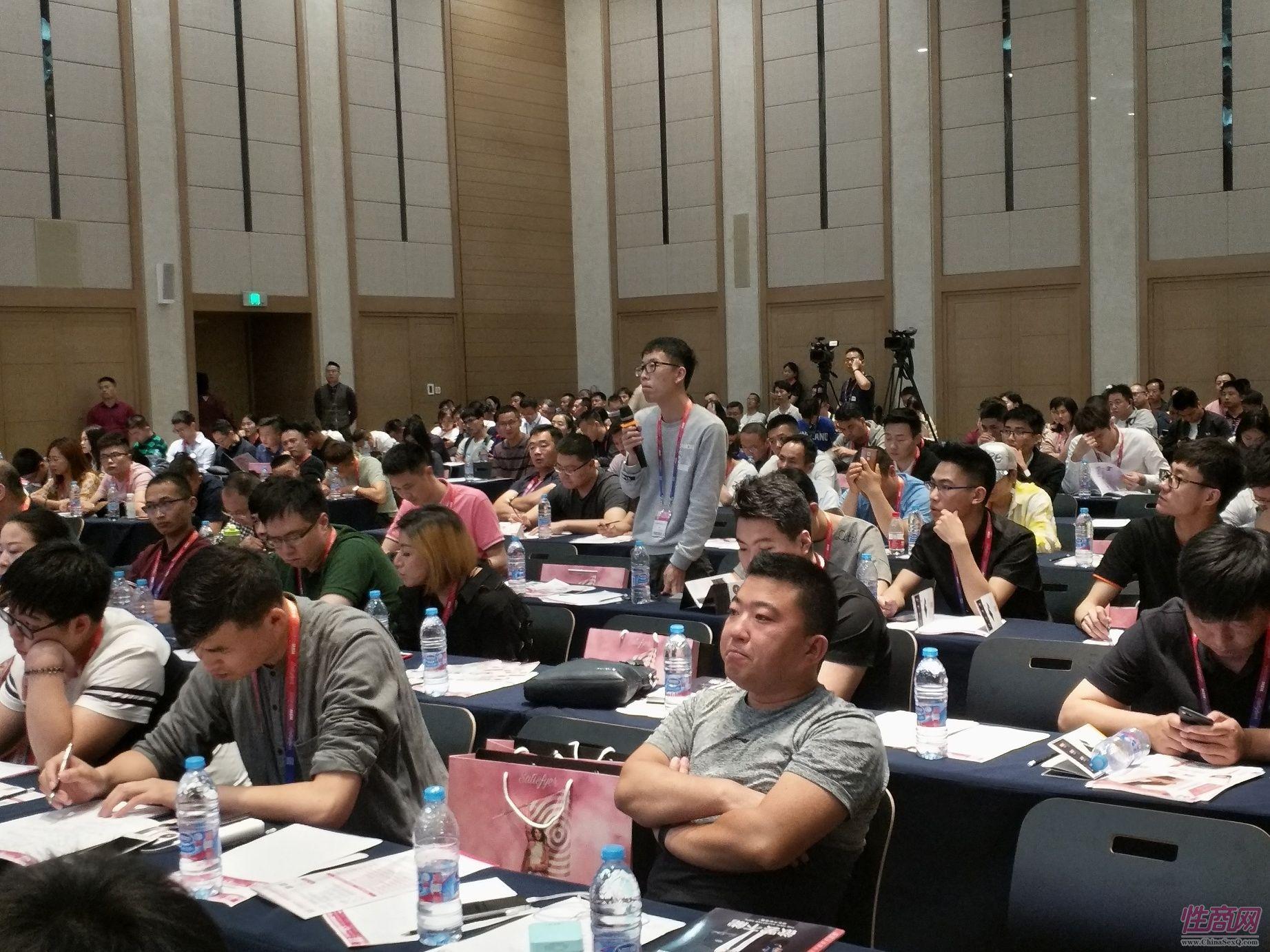 18上海成人展-高峰论坛 (63)