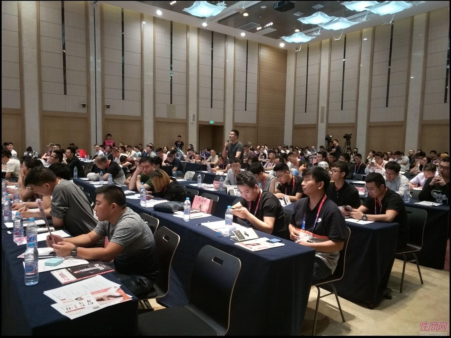 18上海成人展-高峰论坛 (66)