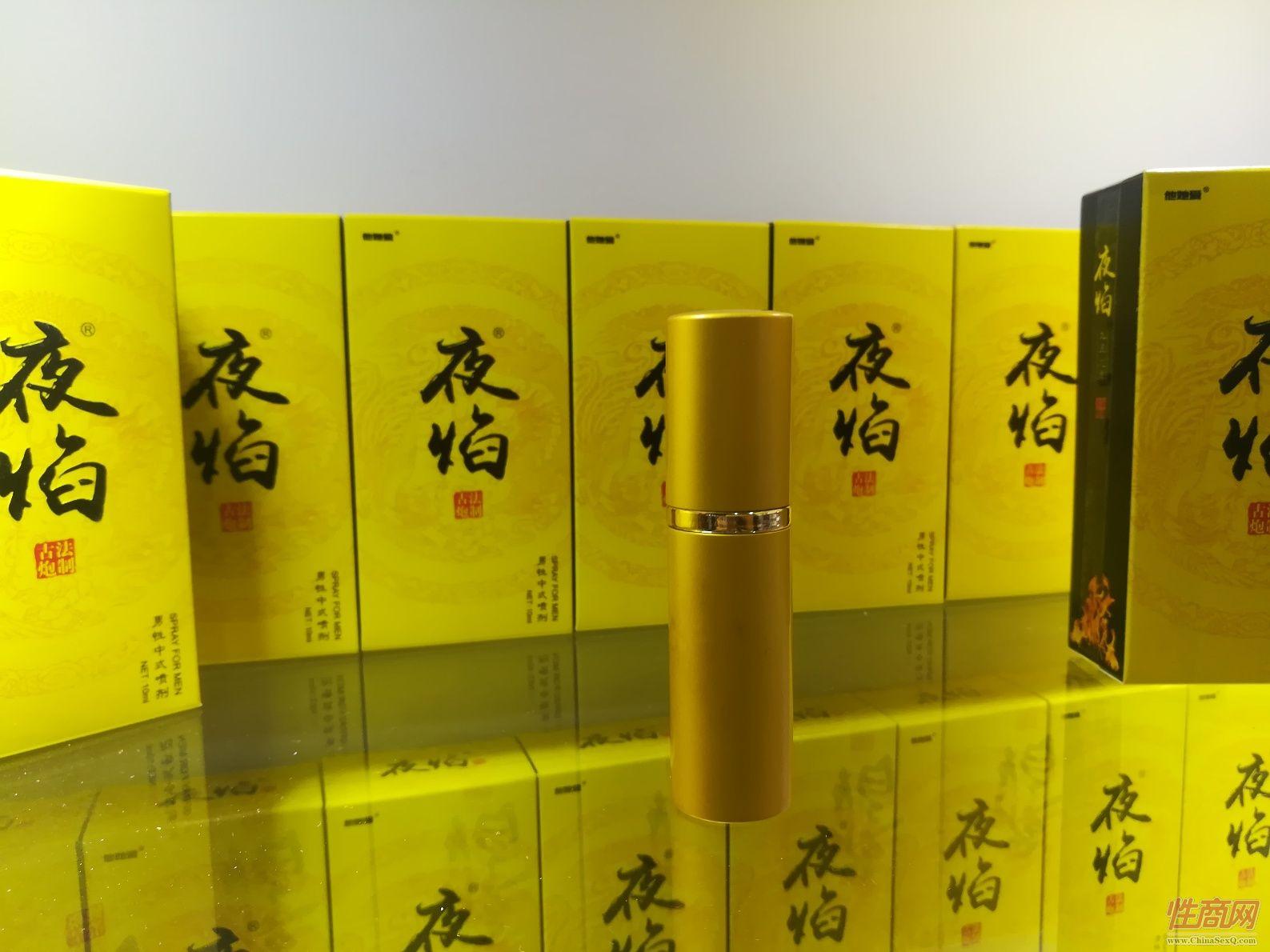 18上海成人展-参展产品 (9)
