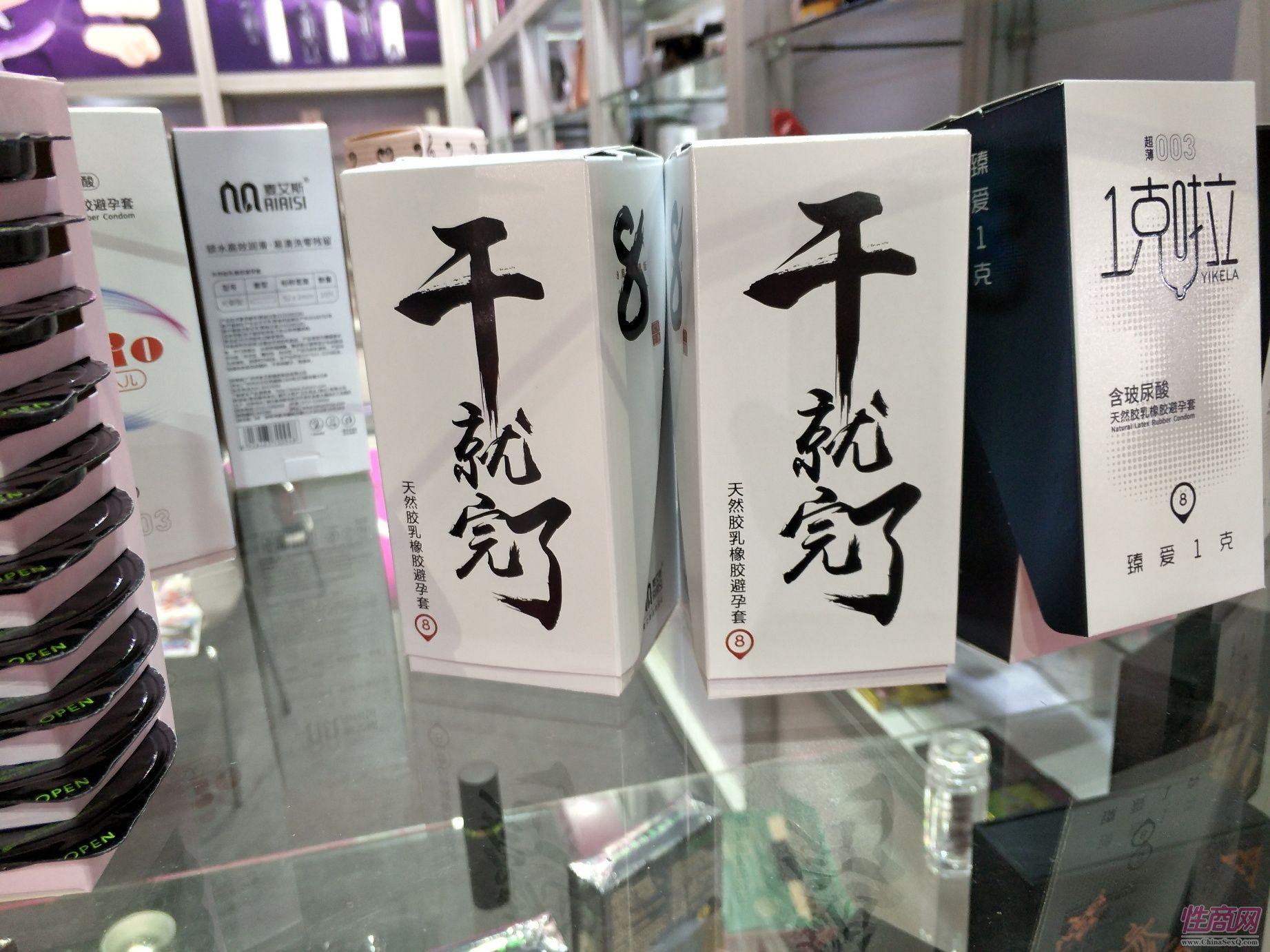 18上海成人展-参展产品 (26)