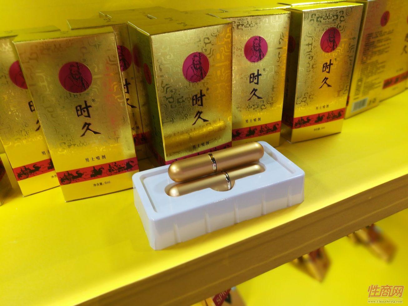 18上海成人展-参展产品 (54)
