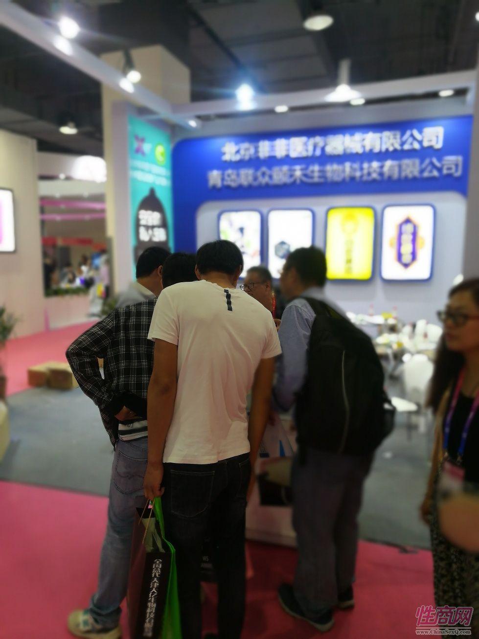 18上海成人展-参展产品 (58)