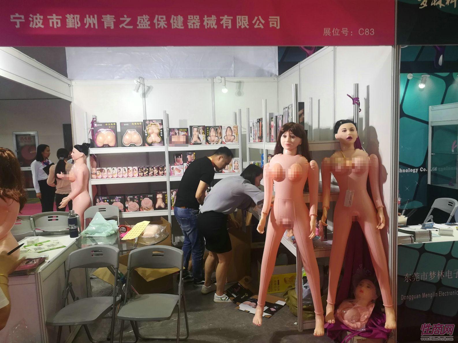 18上海成人展-参展产品(62)