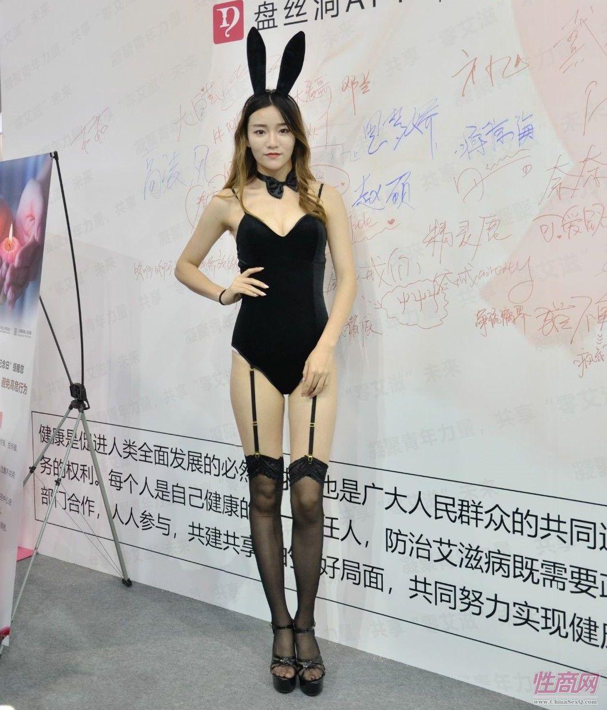 兔女郎模特高挑性感