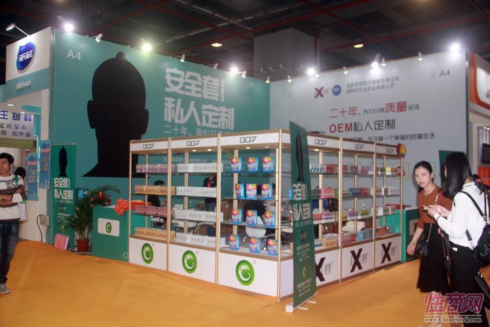 北京非非安全套展台