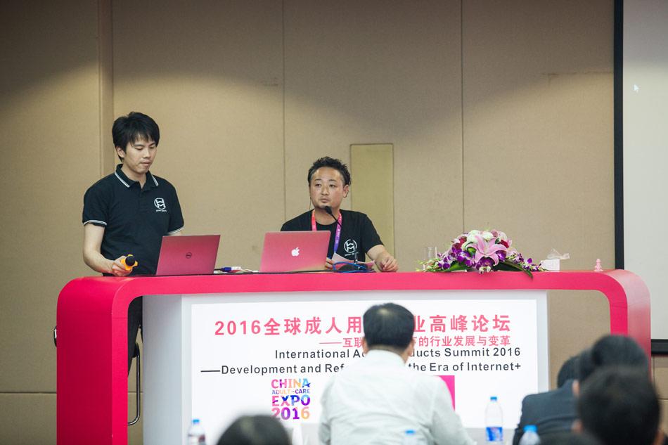 日本情趣用品市�鼋�况及Men'sMax在中国
