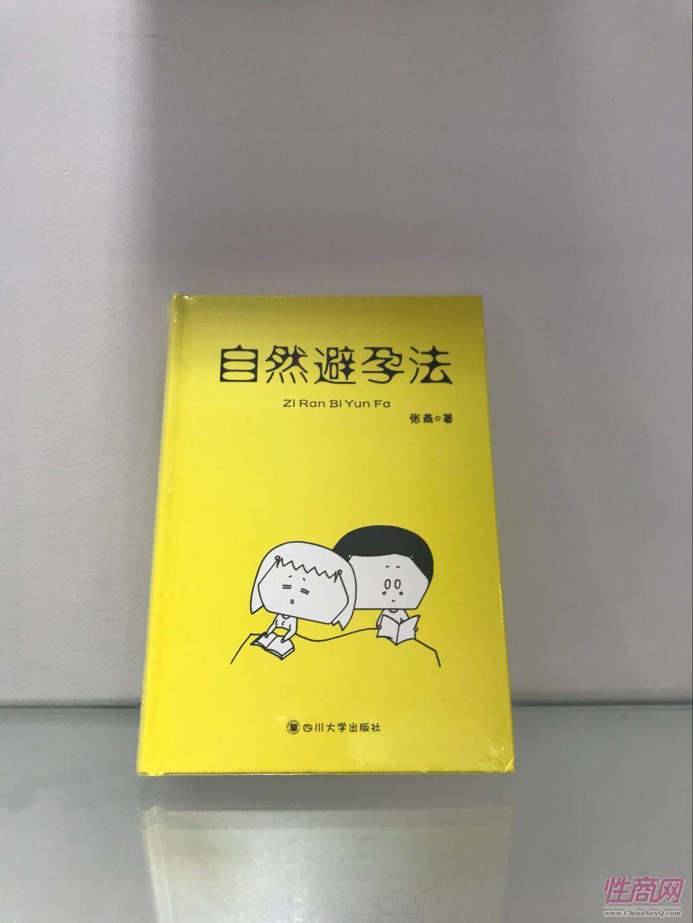 18灌云情趣用品展:展会现场 (63)