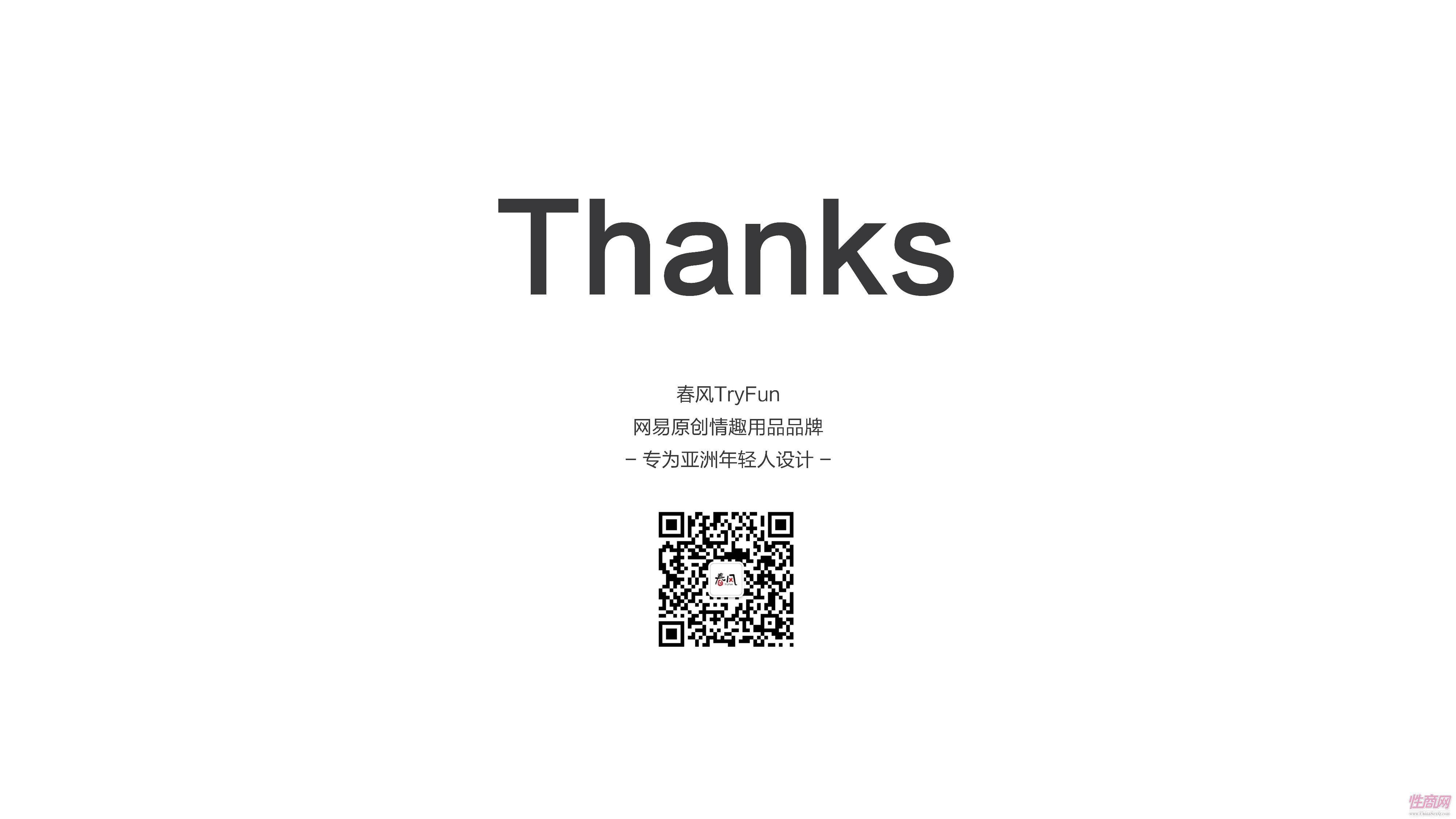 18中国8090性福报告 (53)