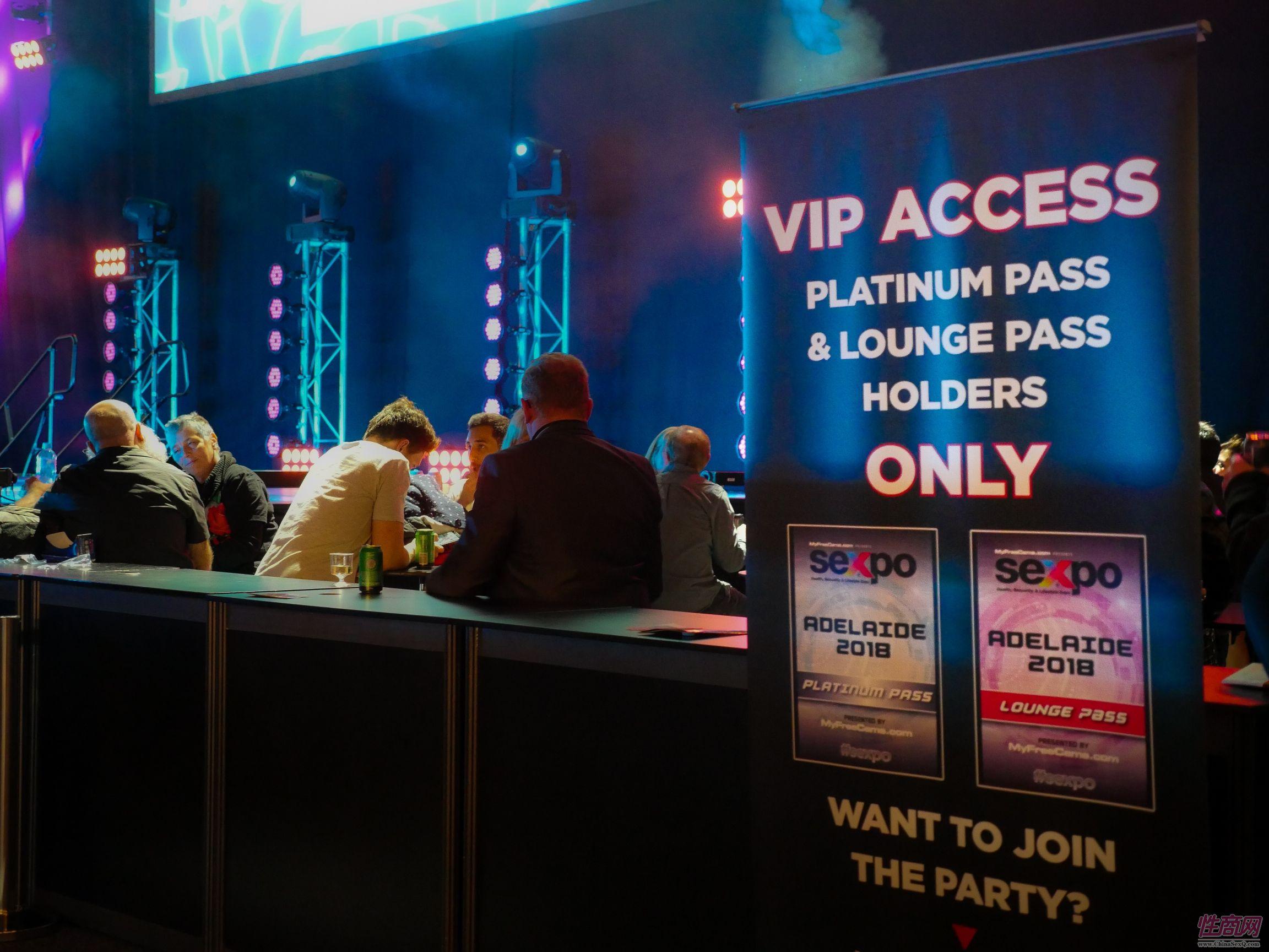 还有VIP观众才能参加的派对