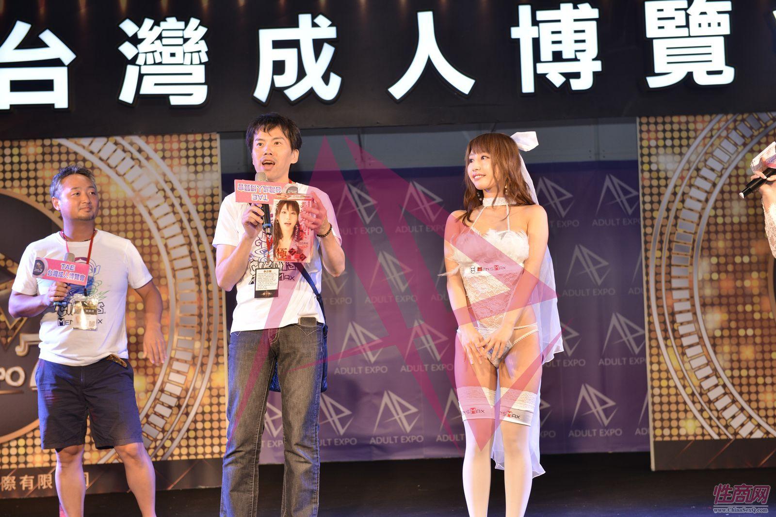 日本Men'sMax代言人彩美旬果现场种草
