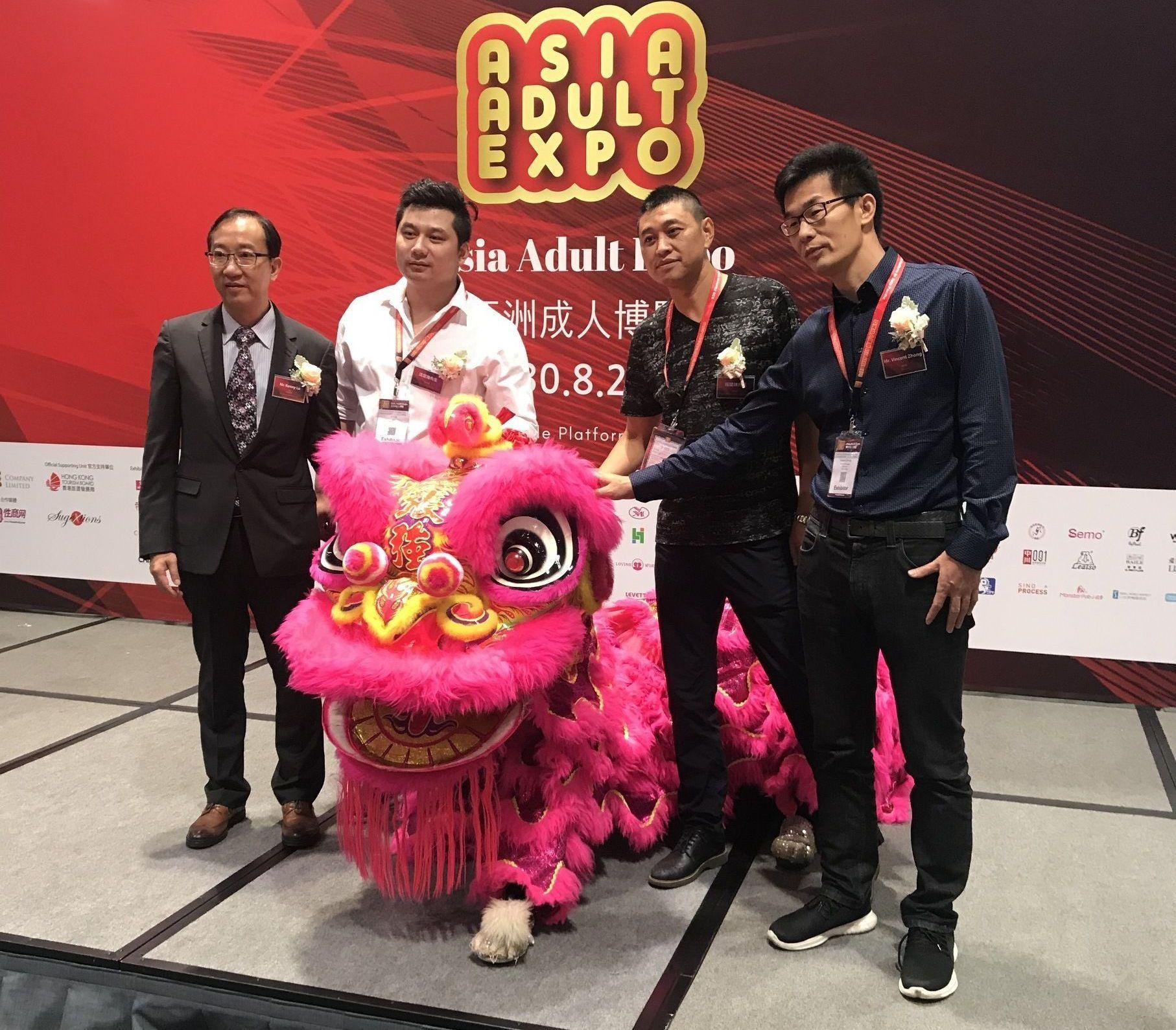 2018亚洲成人博览开幕仪式