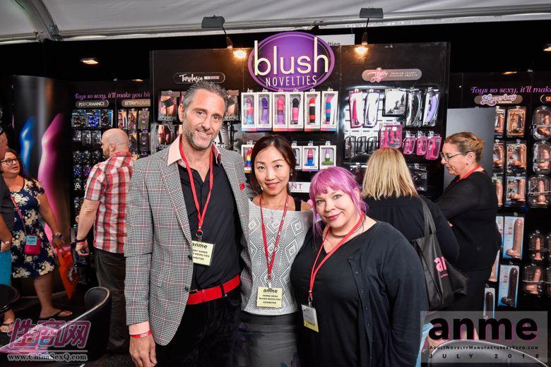 blush品牌展商